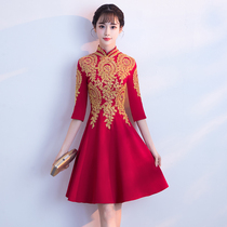 Wine Red Chinese Bridal toast 2018 New Slim-Fit short stand-up collar wedding evening dress girl Spring Fall