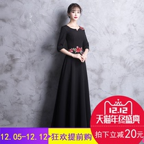 Banquet noble and elegant company annual meeting of thin black dress skirt