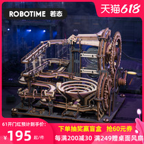 Ruo state Ruoke 3D three-dimensional puzzle handmade DIY adult difficult assembling model Wooden machinery track night city