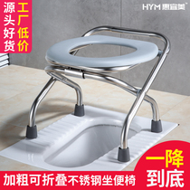 Foldable pregnant woman sitting chair Old man toilet Portable mobile toilet Simple stainless steel toilet stool Home