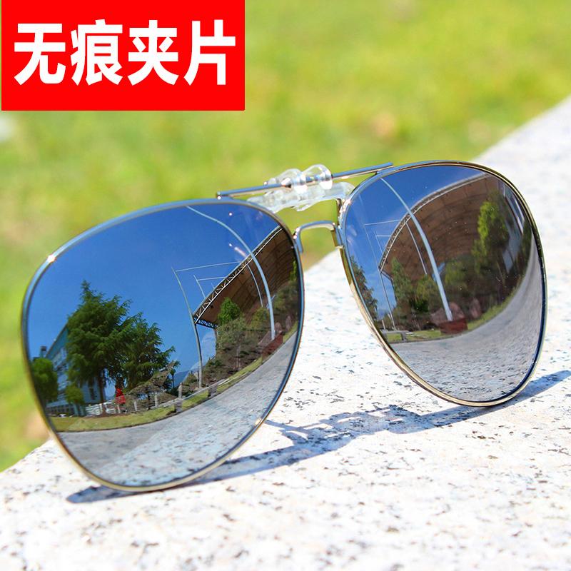 Myopia sunglasses clip male fishing glasses female driving ultra-light polarized glasses clip myopia sunglasses male tide