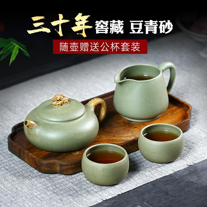 (Two pens) Yixing purple sand pot pure all handmade teapot household Panyu bean green sand Xiangrui flat jade 330cc