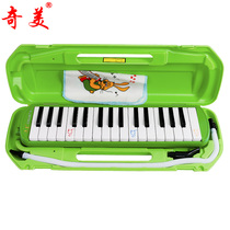 Chimei mouth organ 32 key 37 key elf children beginner students with teaching entry playing mouth organ