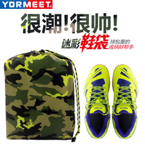 Custom Badminton Tennis Shoe bag shoe sleeve polyester fabric Convenient and durable carry-on
