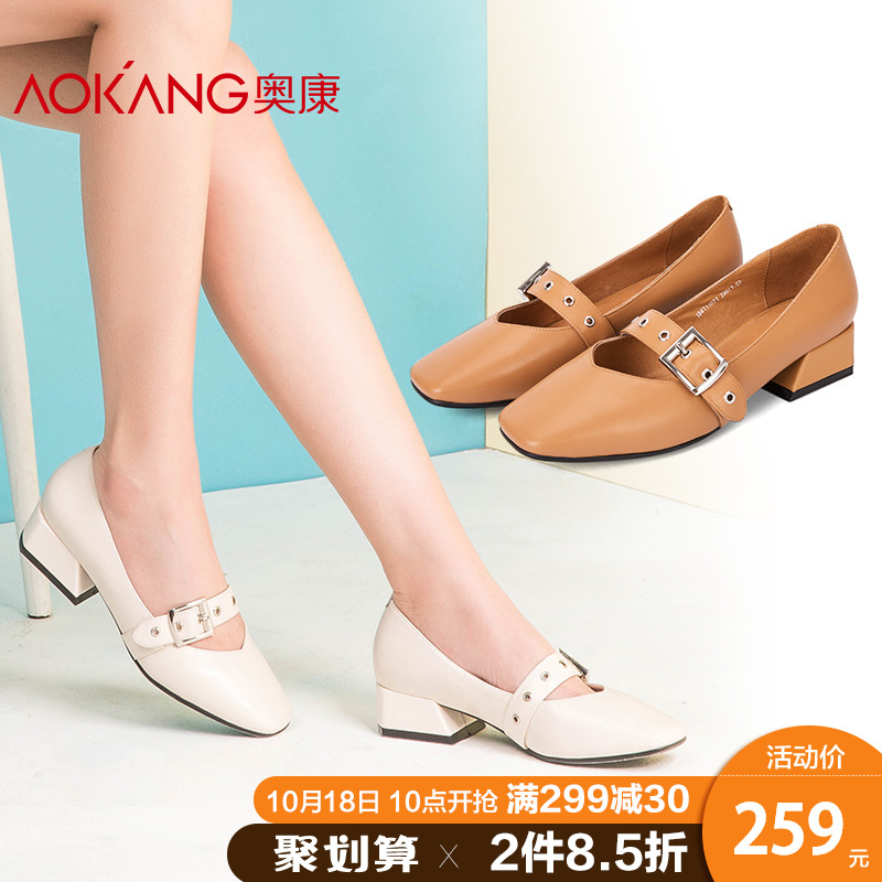 Aokang official flagship store women's shoes 2018 new square head set foot thick with casual fashion metal buckle single shoes women