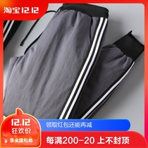 Winter outdoor warm thickening outside wear mens casual pants