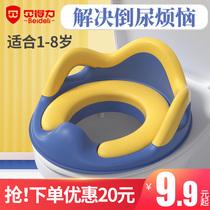 Bedree childrens toilet sitting toilet circle large baby girl sitting toilet toilet toilet bucket ring wash mens potty urine basin