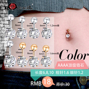 Wave piercing jewelry imported zircon titanium allergy temperament short rod navel umbilical nail Navel Ring