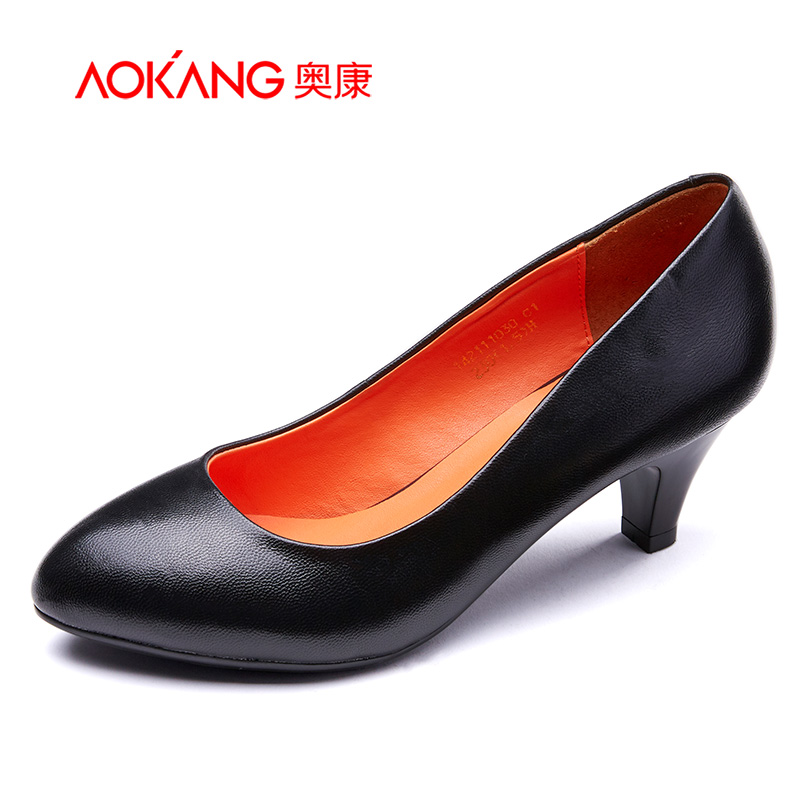 [Brand discount] Aokang women's shoes fashion shallow mouth single shoes commuter high heel women's shoes