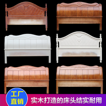 Solid wood Bed Head plate modern simple rubber wooden bed Head new 1.5 m 1.8 American-style idyllic economy backrest