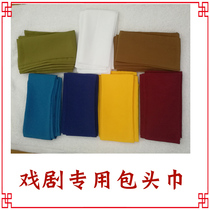 Special Price Drama Costume Supplies Old Mans Headdress Accessories Make Headlines Bag Headscarf.