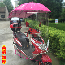 Electric vehicle retaining poncho transparent electric car rain curtain thickened HD electric three-wheeled motorcycle canopy windshield