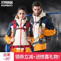 Rushing clothes cool city outdoor autumn and winter new male three in one velvet waterproof cold resistant charge clothing Tibet Travel