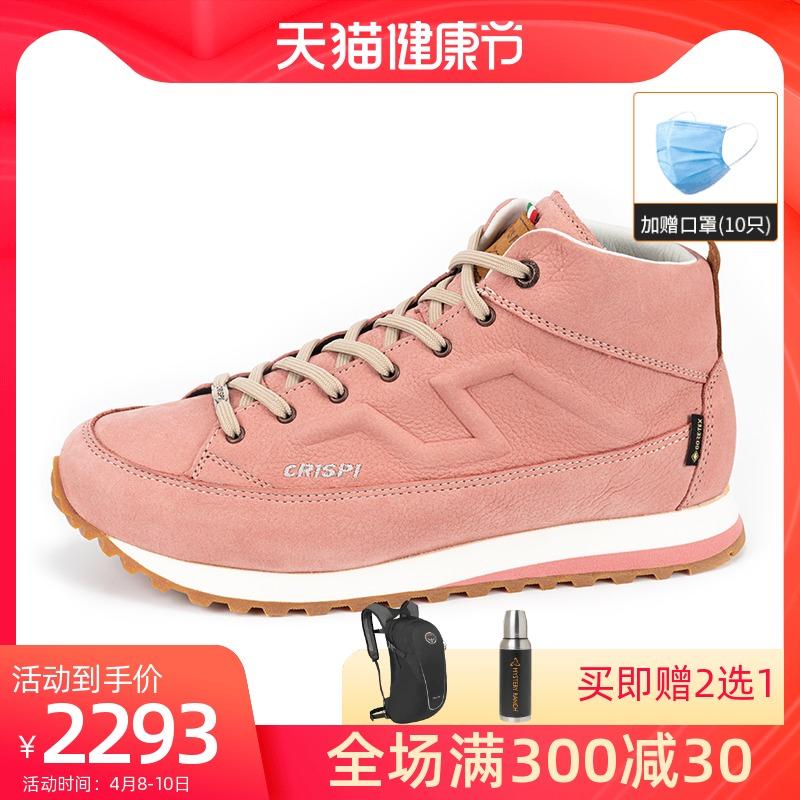 New CRISPI outdoor casual light waterproof Italian hiking shoes autumn winter model