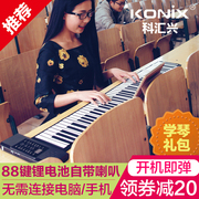 Soft roll piano 88 key professional edition electronic keyboard hand thickening Adult Piano Beginners portable folding