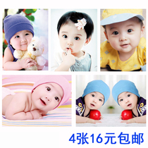 Cute baby poster photo Pictorial portrait Pregnant woman prepare pregnancy fetal big picture wall sticker male bb baby illustrated