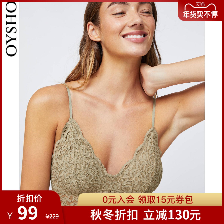 Autumn Winter Discount Oysho Bralette Lace No Steel Ring Underwear Womens Thin 30199609598