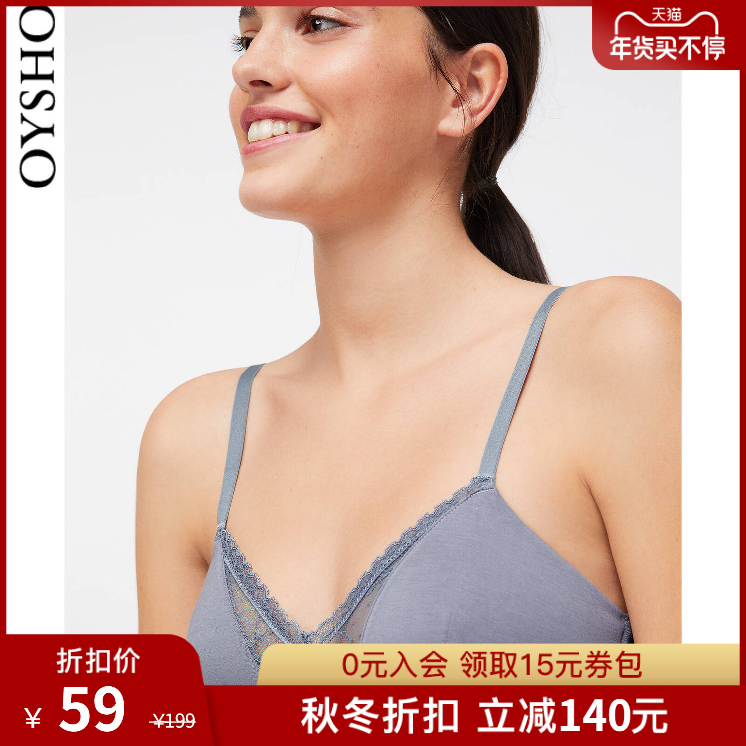 Autumn Winter Discount Oysho Lace Modale Triangle Bra Without Steel Ring Womens Underwear 30189652203