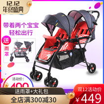 Baby Good twin stroller can sit can lie can be folded light second child car double trolley Stroller