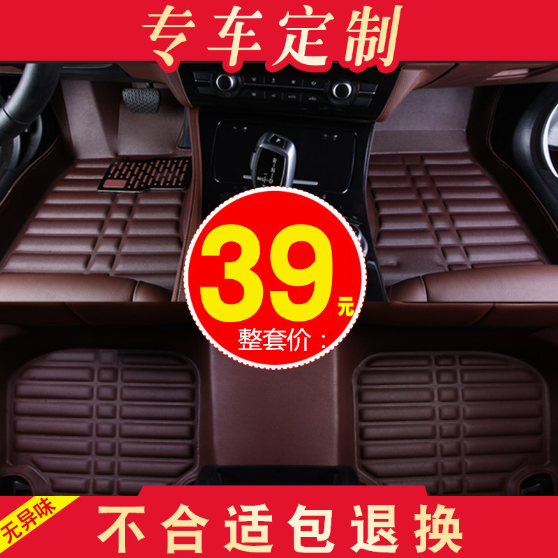 Chevrolet Cruze Mai Rui Bao XL Kovaz love only Osei 3 Chuang cool dedicated full surrounded by car mats
