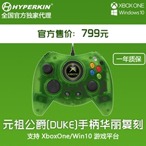 Hyperkin General of the Xbox One Green Prince Dukes double-engraved wired game handle supports PC