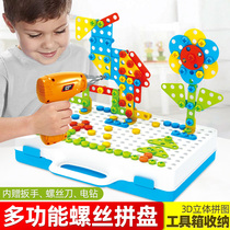 Childrens electric drill screw screw toys 3D three-dimensional nut assembled puzzle screw toolbox set disassembly boy