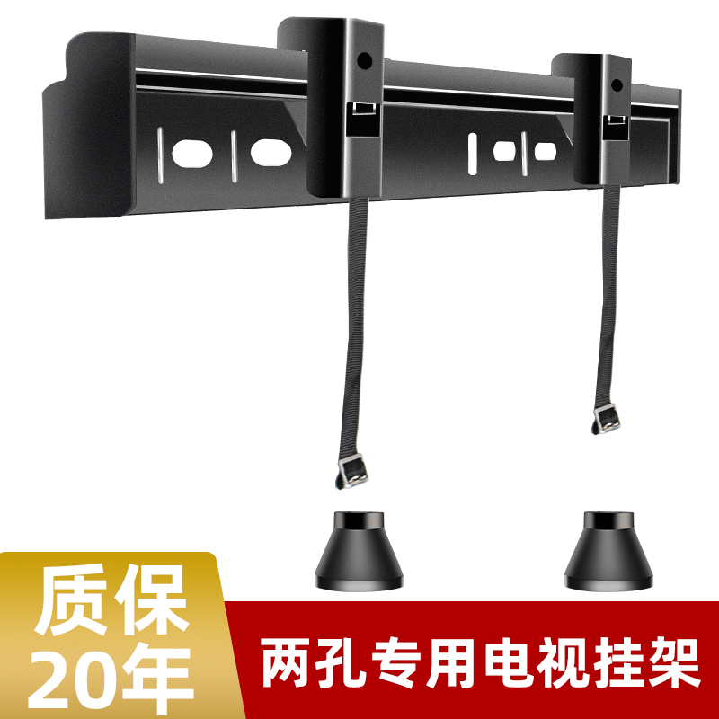Thicken two holes to create a cool open LCD TV hanger support 32450675 inch wall wall hanging universal