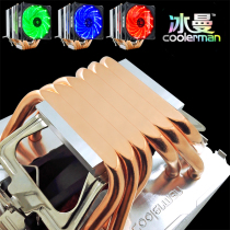 Ice Mann 6 Heat pipe CPU Radiator Ultra Mute 1155amd1150 1151 desktop PC CPU fan 2011