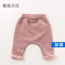Daiweibeila baby girl and cashmere thermal pants