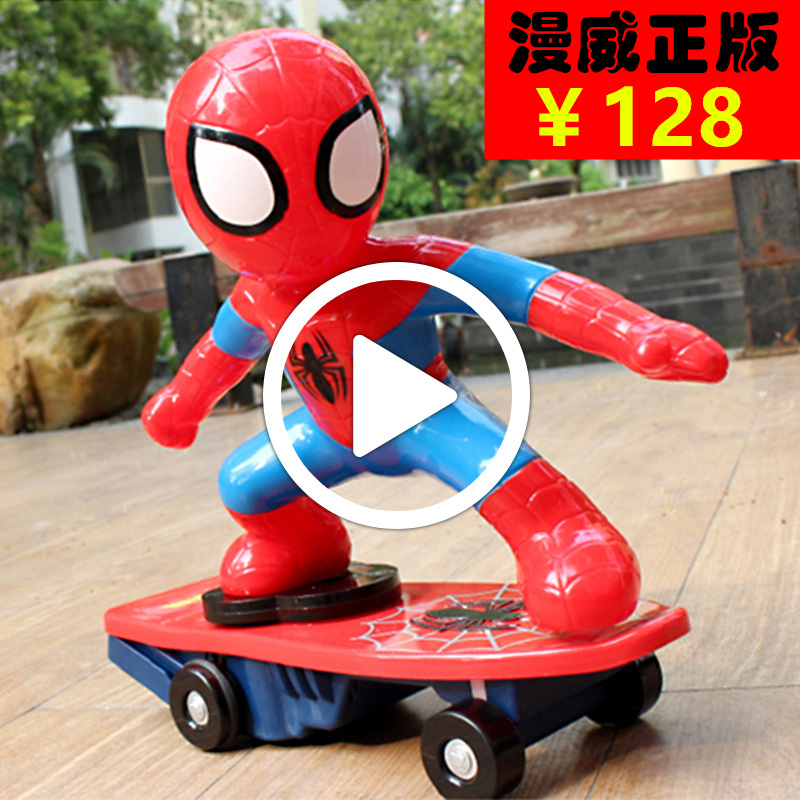 Children's toys 3-6 year old boy 4 year old 2 child Spider-Man 8 boy IQ 9 Girl Birthday Gift 7