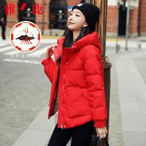 Yalu official flagship store short down jacket womens winter 2021 new thickened medium-long jacket red anti-season