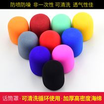 Keliron Microphone Sleeve non-disposable thickening sponge sleeve windproof jacket KTV Microphone Blowout preventer