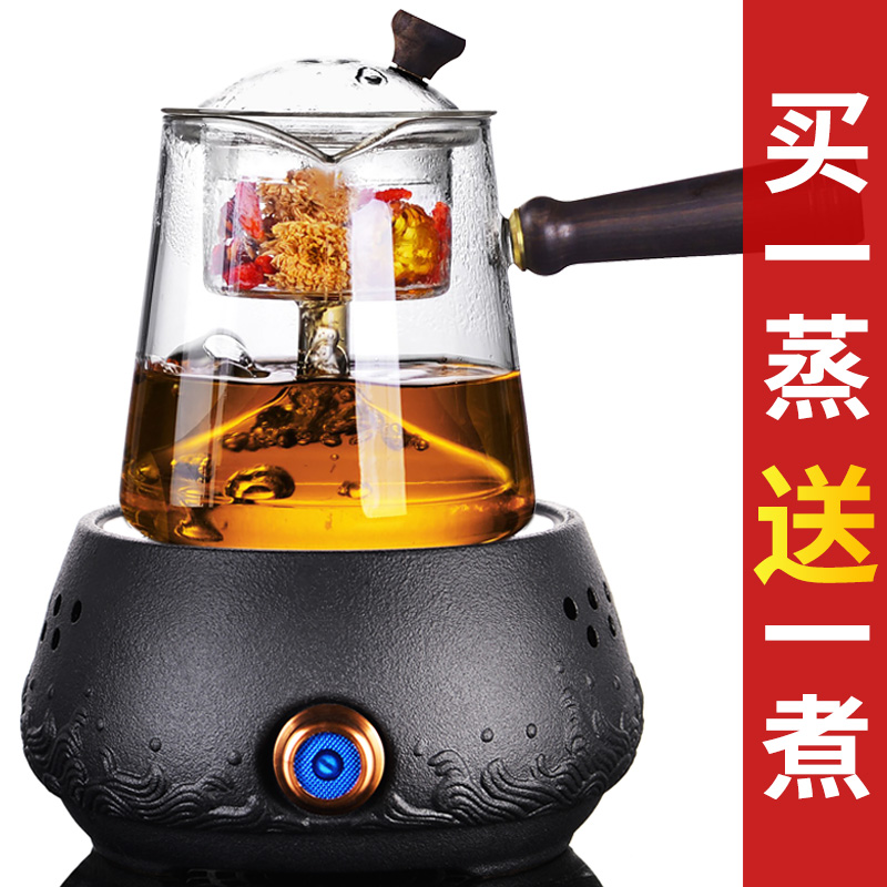 Steam tea-making machine tea set set glass brewing teapot net red automatic brewing tea stove kettle black crystal stove home