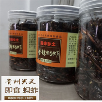 Guizhou features spicy fried grasshopper locust gourmet bug snack grasshopper Fried insect snack 130g