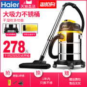 Haier vacuum cleaner household carpet dry blowing high power powerful handheld ultra quiet small car T2103Y