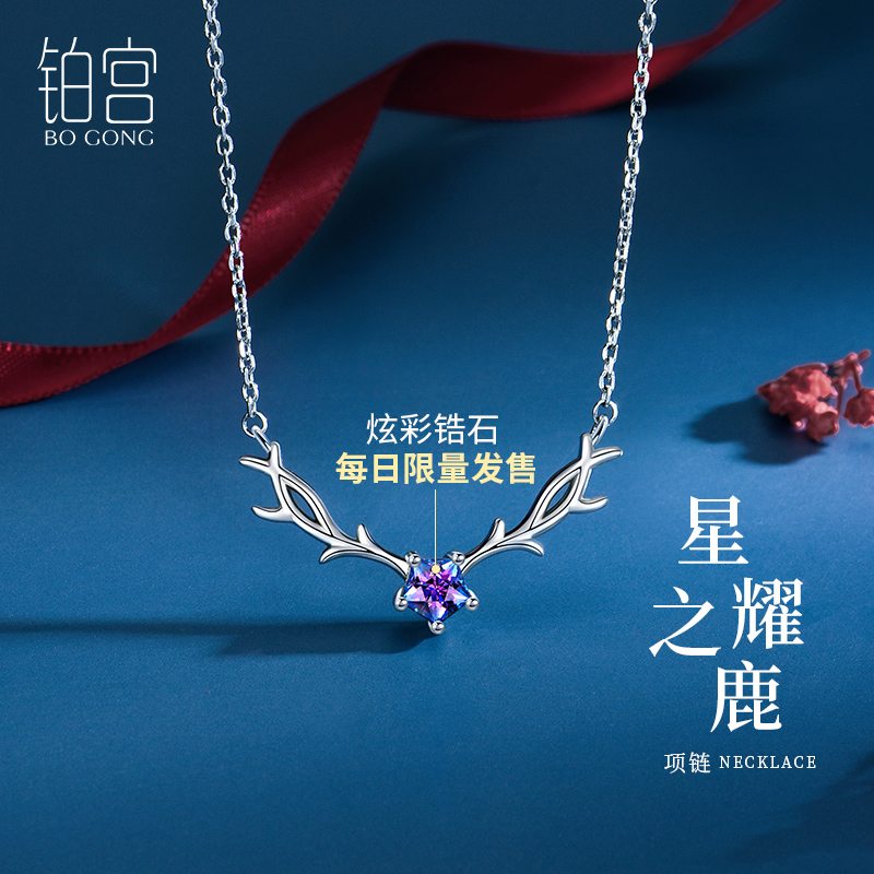 A deer road has your colorful 999 pure silver necklace female collarbone jewelry set Swarova Schizzy birthday gift