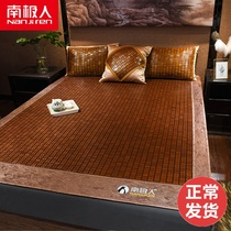 Antarctic people mahjong mat 1 8m bed summer bamboo mat mahjong block bed 1 5 m mat folding 1 2 summer