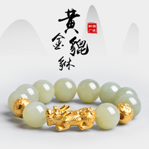 Phoenix pixi gold pixiu bracelet mens and womens lovers foot gold six zigzag transshipments beads and Jade hand string men