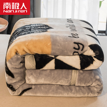 Raschel blankets are thickened with winter coral velvet student 牀 single double-layered warm frankinclycer blankets