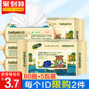 Yue Enbei baby wipes baby baby paper hand mouth special fart 100 wipes 80 pumping tablets wholesale with cover