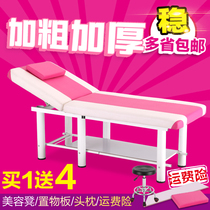 Folding beauty 牀 massage to take physiotherapy body牀 home Ai acupuncture fire treatment embroidered eyelashes牀 beauty salon dedicated