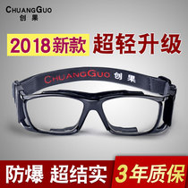 Professional soccer goggles Playing basketball glasses men can be equipped with myopia ultra-light anti-fog anti-collision burst eyes dedicated