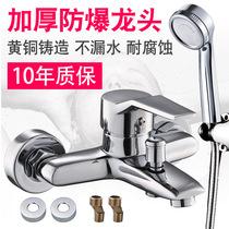 Душ смеситель для ванной переключатель горячая и холодная ванна кран тройной ванна душ ванна цветок брызги смесительный клапан электрический водонагреватель