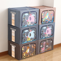 Armoire de stockage de vêtements de tissu oxford tissu de grande taille de la boîte de finition de la boîte de pliage de vêtements de sac artefact domestique