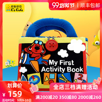 Qizhi Qisi Stereo Toy Cloth Book Teaches Babies to Tear up Their Intelligence and Cognitive English Safety at 0-1 Years Old