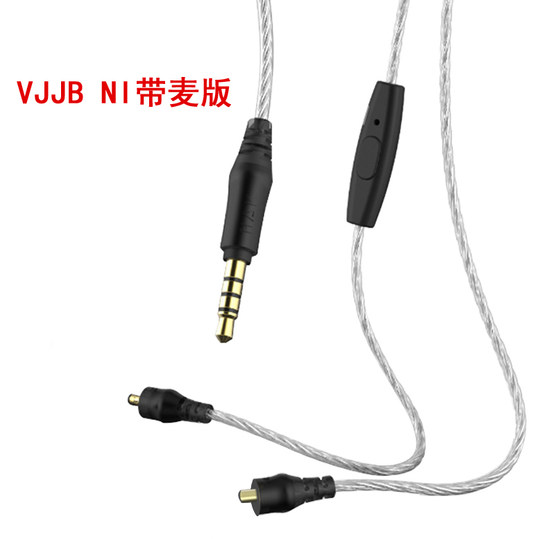 KZ silver plated earphone upgrade line ZST ZS5 Puji VJJB wire