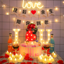 Candlelight dinner candle romantic surprise husbands birthday wedding anniversary prop scene decoration