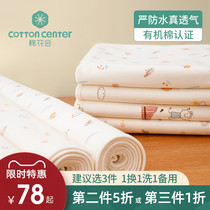 Cotton will prevent urinary pad baby waterproof can wash breathable aunt pad menstrual pad oversized overnight pad cotton baby