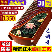 Sucevan guzheng beginner professional grading test playing guzheng mahogany lacquer painting a full set of accessories handmade Zheng national musical instrument