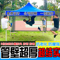 Ground stall advertising outdoor rain shelter tent folding print word telescopic large umbrella four-foot shade rain-proof stall with a canopy